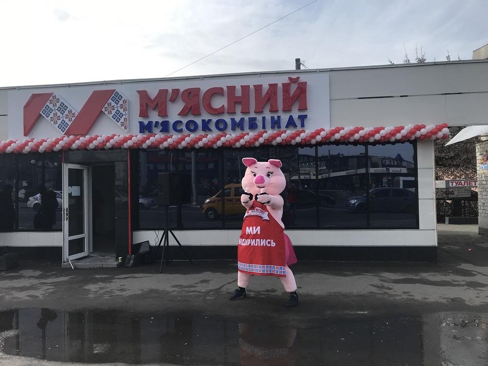 Открытие магазина МК Мясной Неспам